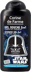 "Corine de Farme Star Wars Shower Gel 2 in 1 - Детски душ гел за коса и тяло от серията ""Star Wars"" - душ гел"