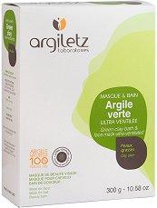 Argiletz Green Clay Bath & Face Mask - Ултра фина натурална зелена глина -