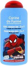 """Corine de Farme Spider-man Shower Gel 2 in 1 - Детски душ гел за коса и тяло от серията """"Спайдърмен"""" - раница"""