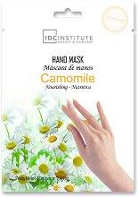 IDC Institute Nourishing Camomile Hand Mask - Подхранваща маска за ръце с лайка - сапун
