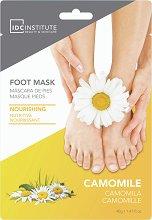 IDC Institute Nourishing Camomile Foot Mask - Подхранваща маска за крака с лайка - боя