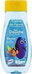 """Corine de Farme Finding Dory Shower Gel - Детски душ гел от серията """"Търсенето на Дори"""" -"""