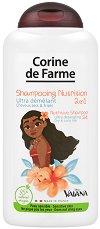 Corine de Farme Vaiana Dentangling Shampoo - Детски шампоан за лесно разресване на суха и къдрава коса - душ гел