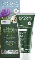 Logona Color Fix Post-Treatment - Фиксиращ балсам за след боядисване -