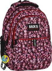 Ученическа раница - Back Up: N 30 - Комплект с ключодържател - раница