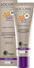 Logona Regenerating Night Cream - гел