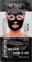Victoria Beauty Mud Mask with Activated Charcoal - Почистваща маска за лице с активен въглен - гел