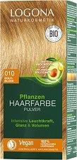 Logona Herbal Hair Color Powder - Био растителна боя за коса на прах -