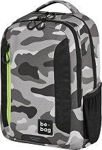 """Ученическа раница - Be.bag: Camouflage - От серията """"Be.adventurer"""" -"""