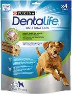 DentaLife Daily Oral Care Large - Дентално лакомство за кучета от големи породи - опаковка от 4 броя - продукт