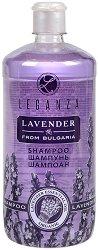 """Leganza Lavender Organic Shampoo - Шампоан с лавандулово масло от серията """"Lavender"""" - продукт"""