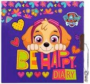 Таен дневник - Скай - играчка