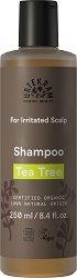 Urtekram Tea Tree Irritated Scalp Shampoo - Био шампоан за раздразнен скалп с чаено дърво -
