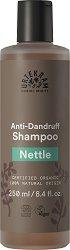 Urtekram Nettle Anti-Dandruff Shampoo - Био шампоан против пърхот с коприва - маска