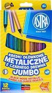 Цветни моливи с металиков ефект - Jumbo