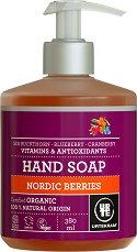 """Urtekram Nordic Berries Hand Soap - Био течен сапун за ръце от серията """"Nordic Berries"""" - спирала"""