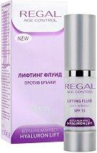 """Regal Age Control Lifting Fluid - SPF 15 - Лифтинг флуид за лице против бръчки от серията """"Age Control"""" - масло"""