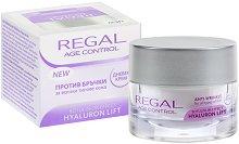 """Regal Age Control Anti-Wrinkle Day Cream - Дневен крем за лице против бръчки от серията """"Age Control"""" - масло"""