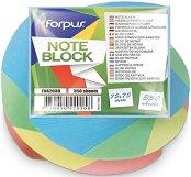 Самозалепващи цветни листчета - Спирала - Кубче от 4 цвята с размери 7.5 x 7.5 cm