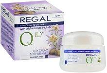 """Regal Q10+ Anti-Wrinkle Day Cream - Дневен крем против бръчки от серията """"Q10+"""" - крем"""