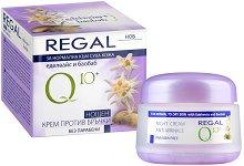"""Regal Q10+ Anti-Wrinkle Night Cream - Нощен крем против бръчки от серията """"Q10+"""" -"""