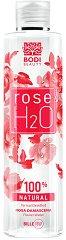 Bodi Beauty Natural Rose Water - Натурална розова вода -