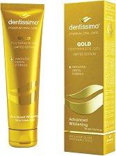 Dentissimo Advanced Whitening Gold Toothpaste-Gel - спирала