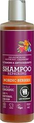 """Urtekram Nordic Berries Repairing Shampoo - Възстановяващ био шампоан от серията """"Nordic Berries"""" - спирала"""