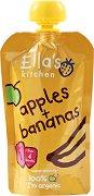 Ella's Kitchen - Био пюре от ябълки и банани - Опаковка от 120 g за бебета над 4 месеца -