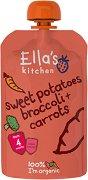 Ella's Kitchen - Био пюре от сладки картофи, броколи и моркови - Опаковка от 120 g за бебета над 4 месеца -