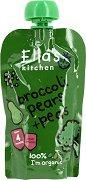 Ella's Kitchen - Био плодово-зеленчуково пюре от броколи, круша и грах - Опаковка от 120 g за бебета над 4 месеца -