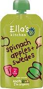 Ella's Kitchen - Био плодово-зеленчуково пюре от спанак, ябълка и алабаш - Опаковка от 120 g за бебета над 4 месеца -