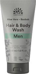 Urtekram Men Aloe Vera Baobab Hair & Body Wash - Био душ гел за мъже с алое вера и баобаб -
