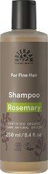 Urtekram Rosemary Fine Hair Shampoo - Био шампоан за тънка коса с розмарин - продукт