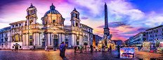 Площад Навона, Рим - Панорама -