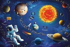 Слънчева система - пъзел