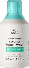 Urtekram Strong Mint Sensitive Moutwash - душ гел