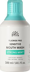 Urtekram Strong Mint Sensitive Moutwash - Био вода за уста с мента за чувствителни зъби -