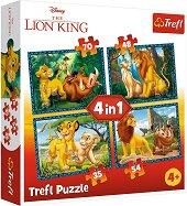 Цар Лъв и приятели - 4 пъзела - пъзел