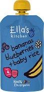 Ella's Kitchen - Био оризова закуска с банани и боровинки - Опаковка от 120 g за бебета над 4 месеца -