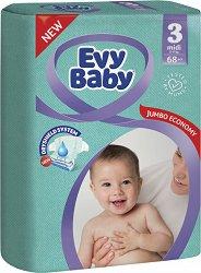 Evy Baby 3 - Midy - Пелени за еднократна употреба за бебета с тегло от 5 до 9 kg -