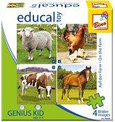 """Животните във фермата - 4 пъзела от серията """"Genius Kid"""" -"""
