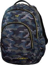 Ученическа раница - Basic Plus: Military -