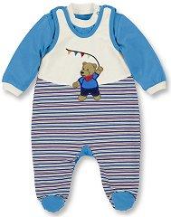 Бебешки комплект -
