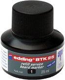 Мастило за маркери за бяла дъска - BTK 25 - Шишенце от 25 ml
