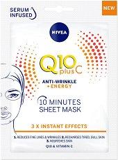 """Nivea Q10 Plus C Anti-Wrinkle + Energy 10 Minutes Sheet Mask - 10-минутна лист маска против бръчки от серията """"Q10 plus C"""" -"""