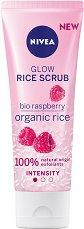 Nivea Glow Rice Scrub - Оризов ексфолиант за суха кожа с био малина - пудра