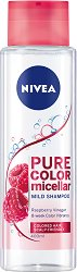 Nivea Pure Color Micellar Mild Shampoo - Мицеларен шампоан за боядисана коса - душ гел