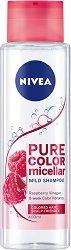 Nivea Pure Color Micellar Mild Shampoo - Мицеларен шампоан за боядисана коса - шампоан