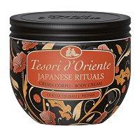 Tesori d'Oriente Japanese Rituals Body Cream - Крем за тяло с аромат на божур -